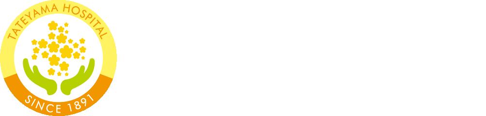 医療法人徳洲会 館山病院