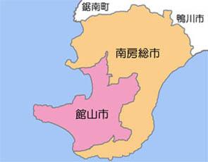 介護サービス提供地域:館山市・南房総市